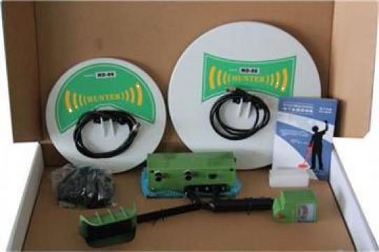 Detector de metale cu doua bobine MD-88 de la Sc Acerom Consulting Srl