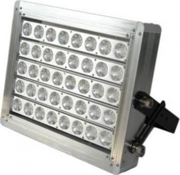 Proiectoare pentru stadioane 150W /200W /300W /480W /800W de la Electrofrane