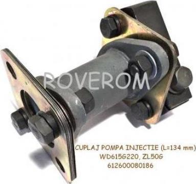 Cuplaj pompa injectie WD615G220, ZL50G (l=134mm)