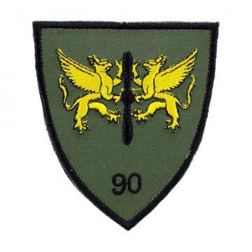 Emblema brodata pentru aviatie baza 90 Kaki de la Hyperion Trade