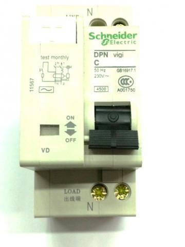 Intrerupator automat diferential Schneider 18083