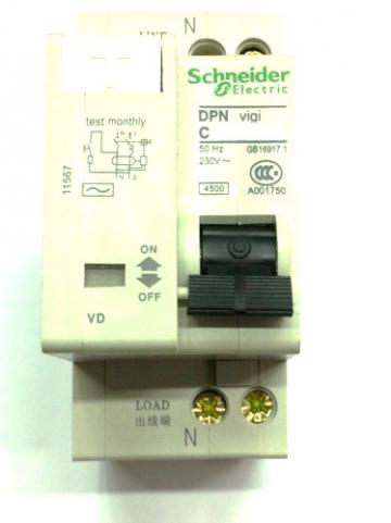Intrerupator automat diferential Schneider DPN Vigi