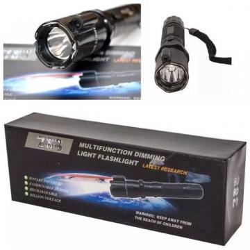Lanterna autoaparare multifunctionala cu electrosoc si laser de la Startreduceri Exclusive Online Srl - Magazin Online - Cadour