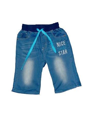 Pantaloni scurti talie elastica, baieti, albastru, SD de la A&P Collections Online Srl-d