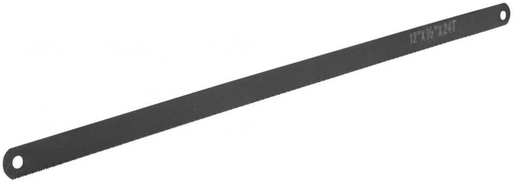 Panza bomfaier 300x12 mm de la Micul Gospodar