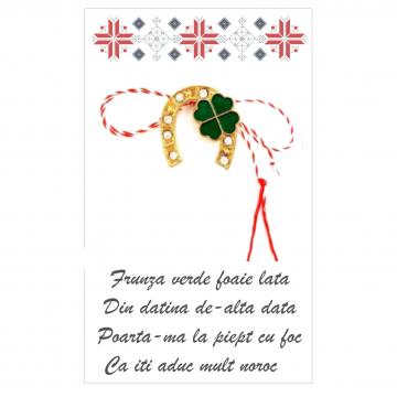 Martisor brosa potcovita pe cartonas (ABGS16-AT11) de la Eos Srl (www.martisoare-shop.ro)