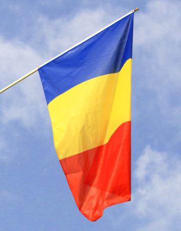 Drapel Romania, 90 x 60 cm de la Thegift.ro - Cadouri Online