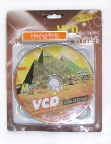 Pasta de curatare si disc pentru CD/VCD/DVD player de la Thegift.ro - Cadouri Online