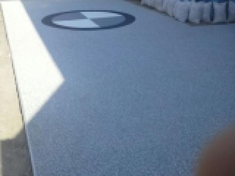 Ciment colorat pentru pardoseli de la Evidecor Company Srl