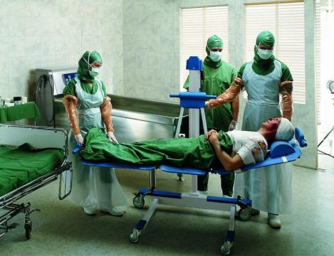 Cada pentru arsi si pacienti cu leziuni cronice