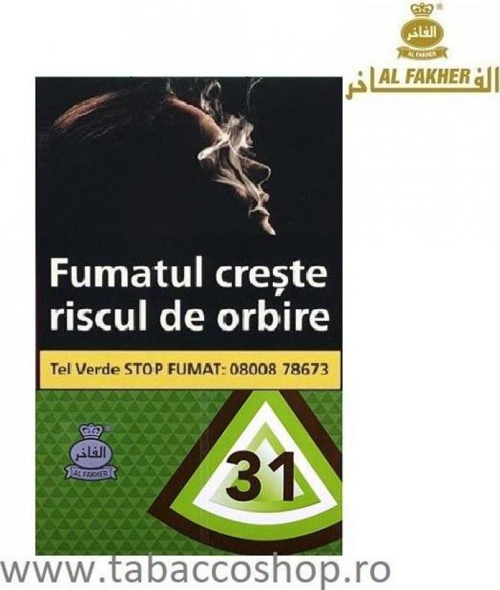 Tutun de narghilea Al Fakher No.31 (kiwi) 50gr