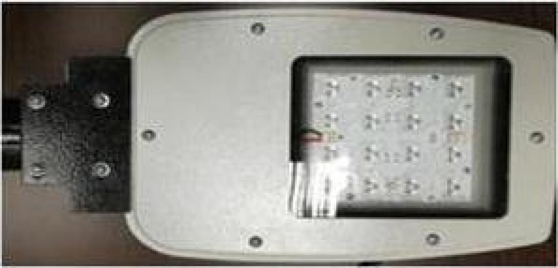 Corp iluminat stradal LED 33W 4000K 4400lm IP65 gri
