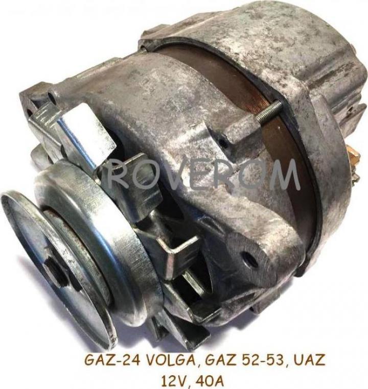 Alternator GAZ-24 Volga, GAZ 52-53, UAZ 452, 469 (12V, 40A)