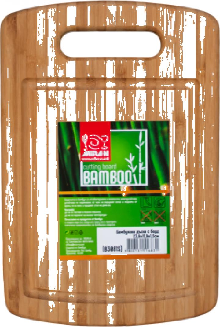 Tocator bucatarie bambus cu bord Raki 23,8x15,9x1,5cm