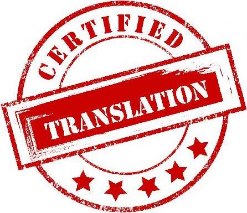 Traduceri urgente in Romania - AHR